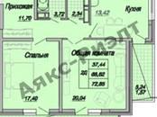 Квартиры,  Краснодарский край Краснодар, цена 3 895 000 рублей, Фото