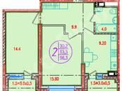 Квартиры,  Краснодарский край Краснодар, цена 2 896 635 рублей, Фото