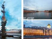 Офисы,  Москва Парк культуры, цена 33 000 000 рублей, Фото