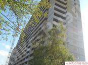 Квартиры,  Краснодарский край Краснодар, цена 1 560 000 рублей, Фото