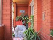 Квартиры,  Новосибирская область Новосибирск, цена 11 290 000 рублей, Фото