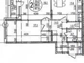 Квартиры,  Краснодарский край Краснодар, цена 3 393 642 рублей, Фото