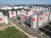 Квартиры,  Московская область Железнодорожный, цена 2 940 000 рублей, Фото