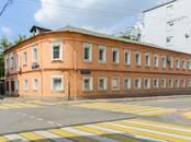 Здания и комплексы,  Москва Полянка, цена 156 000 000 рублей, Фото
