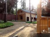 Дома, хозяйства,  Московская область Одинцовский район, цена 29 000 000 рублей, Фото