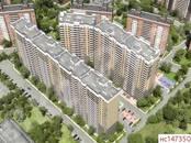 Квартиры,  Краснодарский край Краснодар, цена 1 402 000 рублей, Фото