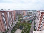 Квартиры,  Краснодарский край Краснодар, цена 1 498 500 рублей, Фото