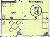 Квартиры,  Краснодарский край Краснодар, цена 3 006 900 рублей, Фото