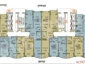 Квартиры,  Краснодарский край Краснодар, цена 2 809 170 рублей, Фото