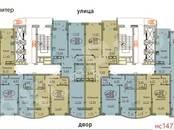 Квартиры,  Краснодарский край Краснодар, цена 2 953 860 рублей, Фото