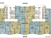 Квартиры,  Краснодарский край Краснодар, цена 3 215 940 рублей, Фото