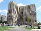 Квартиры,  Краснодарский край Краснодар, цена 3 908 160 рублей, Фото
