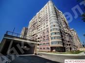 Квартиры,  Краснодарский край Краснодар, цена 3 096 720 рублей, Фото