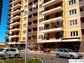 Квартиры,  Краснодарский край Краснодар, цена 3 085 680 рублей, Фото
