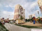 Квартиры,  Краснодарский край Краснодар, цена 2 859 360 рублей, Фото