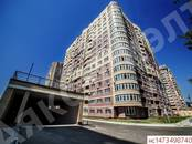 Квартиры,  Краснодарский край Краснодар, цена 2 699 280 рублей, Фото