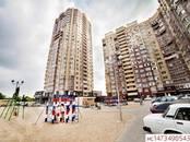 Квартиры,  Краснодарский край Краснодар, цена 2 688 240 рублей, Фото