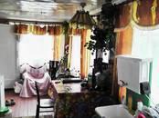 Дома, хозяйства,  Московская область Наро-Фоминский район, цена 1 849 000 рублей, Фото