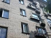 Квартиры,  Московская область Малаховка, цена 2 300 000 рублей, Фото