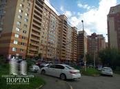 Квартиры,  Московская область Подольск, цена 4 050 000 рублей, Фото