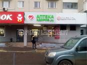 Здания и комплексы,  Москва Кузьминки, цена 194 883 322 рублей, Фото