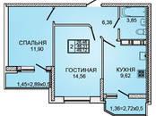 Квартиры,  Краснодарский край Краснодар, цена 2 259 520 рублей, Фото