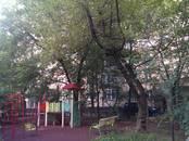 Квартиры,  Москва Щукинская, цена 13 200 000 рублей, Фото