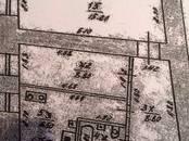 Квартиры,  Нижегородская область Нижний Новгород, цена 2 500 000 рублей, Фото