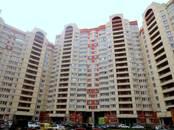 Квартиры,  Санкт-Петербург Ладожская, цена 4 250 000 рублей, Фото