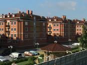 Квартиры,  Московская область Одинцовский район, цена 2 700 000 рублей, Фото