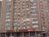 Квартиры,  Москва Бауманская, цена 18 000 000 рублей, Фото