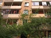Квартиры,  Москва Фрунзенская, цена 15 500 000 рублей, Фото