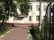 Квартиры,  Москва Аннино, цена 2 677 500 рублей, Фото