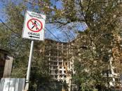 Квартиры,  Москва Царицыно, цена 2 538 000 рублей, Фото