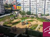 Квартиры,  Московская область Ивантеевка, цена 5 050 000 рублей, Фото