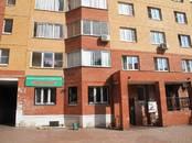 Квартиры,  Московская область Раменское, цена 30 000 рублей/мес., Фото