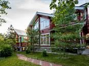 Дома, хозяйства,  Московская область Чеховский район, Фото