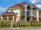 Дома, хозяйства,  Московская область Истринский район, цена 31 500 000 рублей, Фото