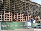 Квартиры,  Краснодарский край Краснодар, цена 5 767 500 рублей, Фото