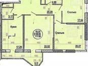 Квартиры,  Краснодарский край Краснодар, цена 7 818 300 рублей, Фото