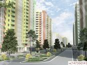 Квартиры,  Краснодарский край Краснодар, цена 2 446 400 рублей, Фото
