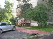 Офисы,  Владимирская область Покров, цена 3 100 000 рублей, Фото