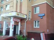 Магазины,  Московская область Одинцовский район, Фото