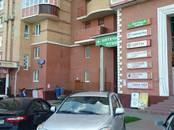 Магазины,  Московская область Одинцовский район, цена 90 000 рублей/мес., Фото