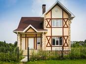 Дома, хозяйства,  Московская область Истринский район, цена 8 774 000 рублей, Фото