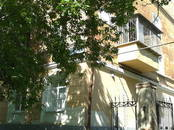 Другое,  Свердловскаяобласть Екатеринбург, цена 5 920 000 рублей, Фото