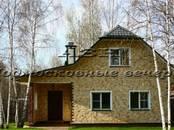 Дома, хозяйства,  Московская область Кубинка, Фото