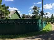 Земля и участки,  Московская область Минское ш., цена 1 600 000 рублей, Фото