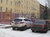Квартиры,  Москва Сходненская, цена 14 900 000 рублей, Фото