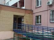 Квартиры,  Московская область Балашиха, цена 5 650 000 рублей, Фото